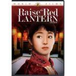 Raise the Red Lantern (1991)
